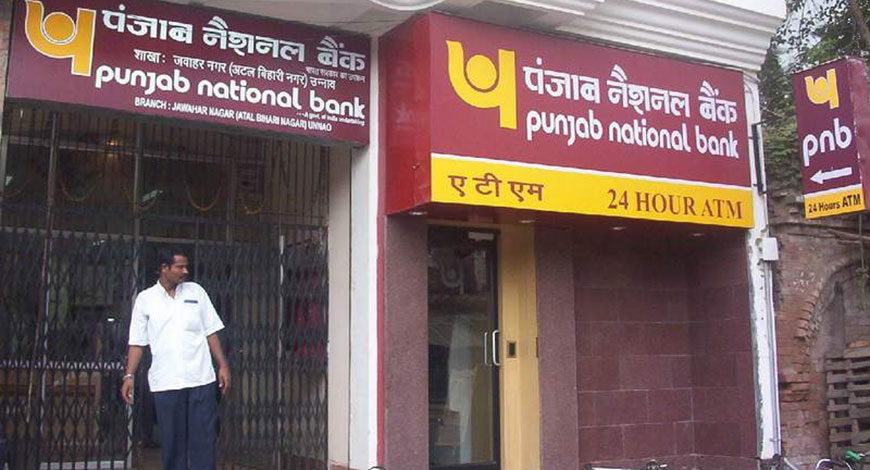 Punjab National Bank Launches Up To $777 Million Share Sale