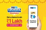 Festive Season: Paytm To Invest Rs 100 Cr For Marketing Campaigns To Promote UPI, BNPL