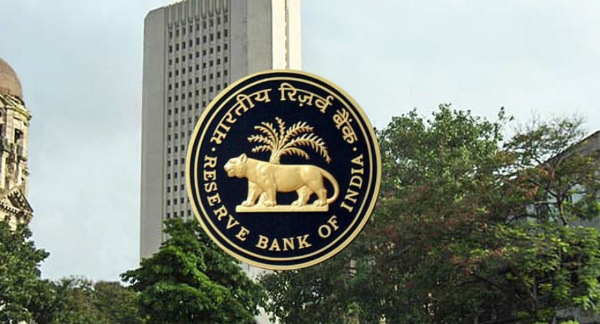 RBI Minutes To Cap Yields Revives Expectations For Further Policy ...