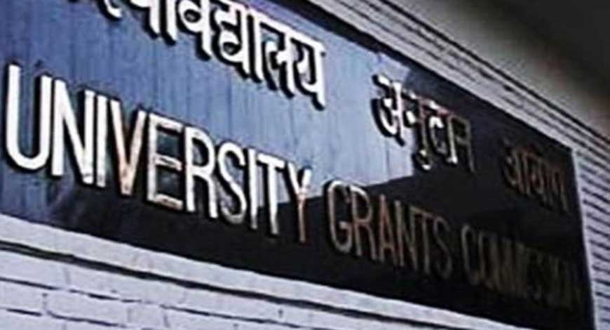 Panel Clears 19 More Institutes For Eminence Tag DU JU In