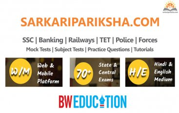 BW Education – Students, Parents, Teachers, Exams and Scholarships