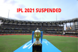 How The IPL Had It Coming